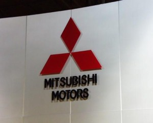 Mitsubishi finally reveals the all-new Mirage range