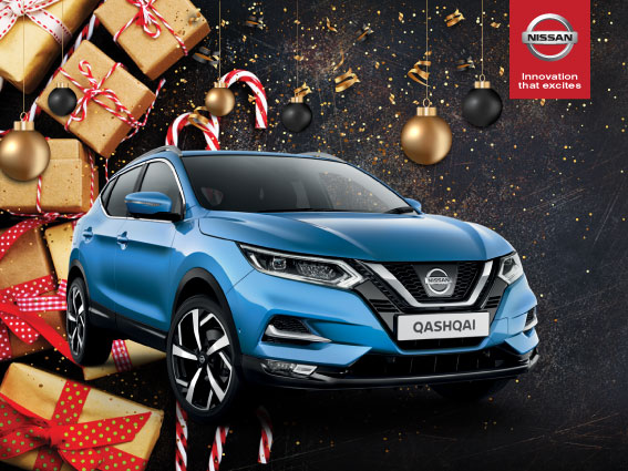 Nissan Northampton Nissan Dealers In Northampton