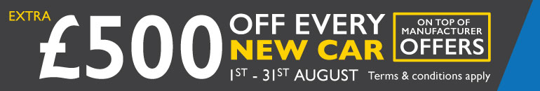 �500 Off New Car August 2018 - DS