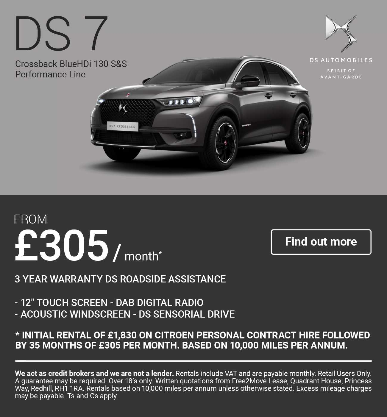 DS 7 Performance Line
