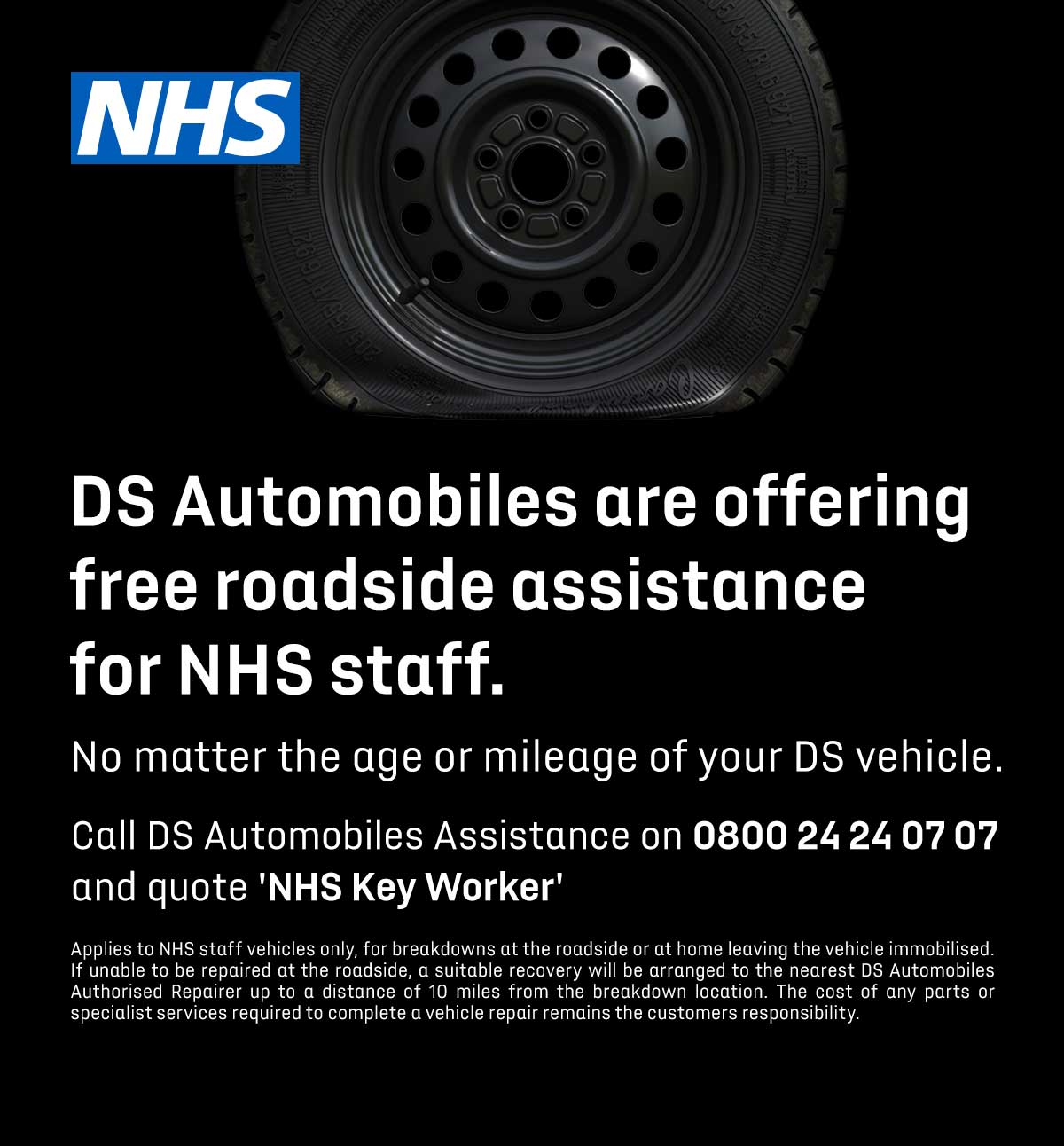 DS NHS Free Roadside Assistance