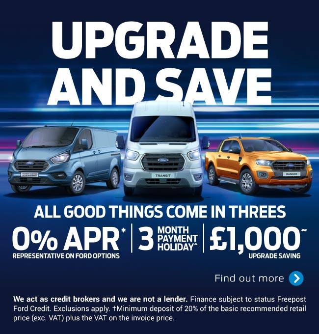 Ford Upgrade and Save 130720