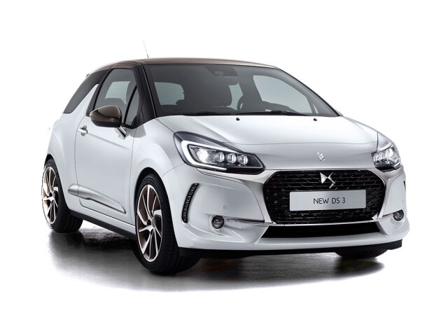new citroen ds 3 1 2 puretech 82 chic 3dr petrol hatchback. Black Bedroom Furniture Sets. Home Design Ideas
